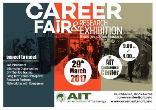 AIT Career Fair